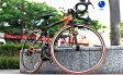【メーカー直送品】DOPPELGANGER / ドッペルギャンガー 折りたたみロードバイク  825 ALACRE 送料無料(北海道・沖縄・離島除く) 4582143467477