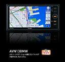 イクリプス カーナビ メモリーナビゲーション内蔵 CD/ワンセグ 7型WVGA AVシステム AVN138MW
