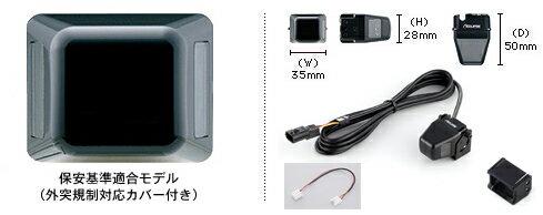 ECLIPSE/イクリプスフロントアイカメラFEC111(カー用品カーナビバックモニターイクリプスカ