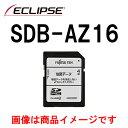 ECLIPSE/イクリプス AVN-ZX02i,Z02i用地図更新SDカード(マップオンデマンド対応) SDB-AZ16 4953332684935【02P03...