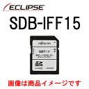 ECLIPSE/イクリプス AVN-F01i用地図更新SDカード SDB-IFF15 4953332684386