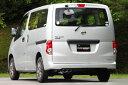 【メーカー直送品】FUJITSUBO/フジツボ マフラー AUTHORIZE S ニッサン NV200 バネット バン 2WD DBF-VM20 H21.05~ 360-16821