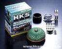 HKS スーパーパワーフロー リローデッド 汎用 φ150-60本体 70019AK001【02P03Dec16】
