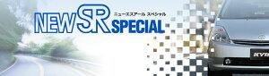 KYB�ʥ���С˥���å����֥����С�NEWSR���ڥ����ե���/�ꥢSET����ʬ�ȥ西�ϥ�������KDH/TRH200��NSF2084/NSF20854549762008399
