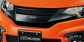 無限 フロントスポーツグリル ツヤ有りブラック フィットハイブリッド GP5 LEB-H1 13/09- 75100-XMK-K0S0