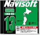 ゼンリン カーナビソフト SUPER北海道・東北13拡張フォーマット専用 発行年月200809 150200N0A