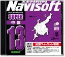 ゼンリン カーナビソフト SUPER中部13拡張フォーマット専用 発行年月200808 400200N0A