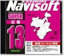 ゼンリン カーナビソフト SUPER近畿13拡張フォーマット専用 発行年月200808 500200N0A