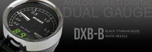 PIVOT/�ԥܥåȥǥ奢�륲�����֡����ȥ��ץ顼������DXB-B