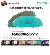 プロジェクトミュー ブレーキパッド RACING777 MAZDA ユーノスロードスター EUNOS ROADSTAR 1800 93.8〜00.6 NA8C F401 フロント用