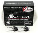 SeabassLink シーバスリンク D2S/R-7600K AIR ZERO Ver.2 純正HID交換バルブ AZR7600 0824楽天カード分割