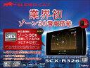 YUPITERU ユピテル工業 3.2インチレーダー探知機 SCX-R326 SCX-R326 4968543107692