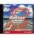 【送料無料】ゼンリン カーナビソフト 11-12モデル バードビューロードマップ全国版 DVD 発行年月201107 000653N
