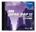 ゼンリン ゴリラ用 カーナビ地図更新ロム HDD JAPAN MAP12 全国版 000686N 4934422118158