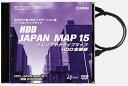 ゴリラ用地図更新ロム HDD JAPAN MAP 15 全国版(USB付) 000766N (カーナビ navi ナビゲーション かーなび ゼンリン カーナビゲーション ソフト カーマニア データ キット DVD メモリー ゴリラ パナソニック 三洋 SANYO サンヨー ナビ 通販 楽天 送料無料)