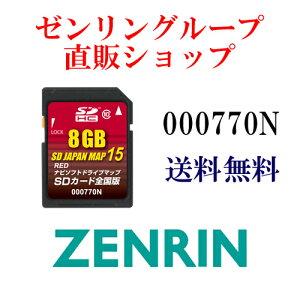 ��������Ͽ������SDJAPANMAP15RED������(8GB)000770N(�������ʥ����ʥ�navi�ʥӥ���������ʤӥ������ʥӥ�������եȥ����ޥ˥��ǡ������å�DVD��������ѥʥ��˥å�����SANYO����衼�ʥ����γ�ŷ����̵��)