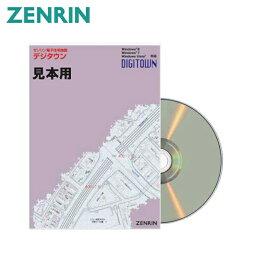 ゼンリン電子住宅地図 デジタウン 神奈川県 川崎市多摩区 発行年月201702 141350Z0O
