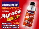 Ageco_hp