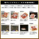 【送料無料】20パックセットすき家牛丼の具冷凍食...