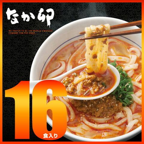 なか卯担々うどん 16食入りセット(坦々うどん)冷凍食品【SD】【NeR】