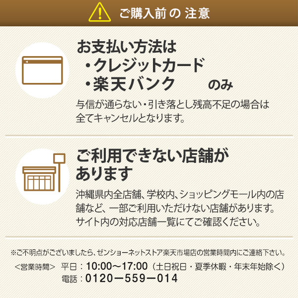 【楽券】すき家 牛丼(並盛) 1食×1枚 【並...の紹介画像3