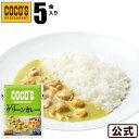 ココス スパイシーグリーンカレー 180g 5食冷凍食品 S8