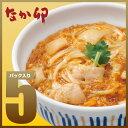 なか卯親子丼の具5パックセット冷凍食品 【NeR】...