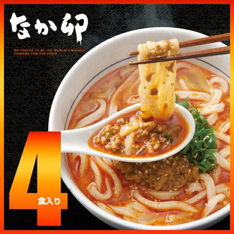 なか卯担々うどん 4食入りセット(坦々うどん)冷凍食品 【NeR】
