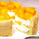 【誕生日ケーキ・バースデーケーキ(アイスケーキ)】フローズンマンゴーと生乳アイスクリームのアイスデコレーションケーキ(4号)【誕生日 誕生祝い 記念日 ケーキ バースデー デコレ....