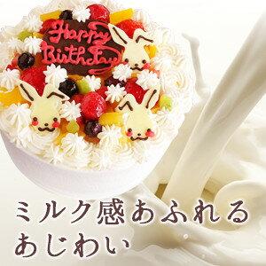 誕生日ケーキ うさちゃんメッセージプレート付き...の紹介画像3