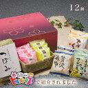 【送料無料】桜庵特選アイスモナカ「和」ギフト竹かご入りアイスクリームホワイトデーお祝アイス内祝プレゼント誕生日