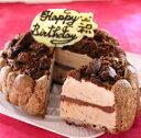 ショッピングクリーム チョコレートのアイスクリームデコレーションケーキ 6号【プレート対応】誕生日ケーキ アイス 子供 バースデー 記念日 プレゼント
