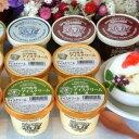 ショッピングアイスクリーム 送料無料 長門牧場 アイスクリーム 10個セット ギフト プレゼント お歳暮 誕生日 お祝 内祝 バースデー プレゼント 牧場アイス 長野 信州 濃厚