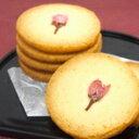 クッキー プレゼント スイーツ