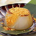 【和菓子 ギフト 送料無料】吉野産の葛粉を使用 本格くずもち(12個)【ギフト プレゼント くず餅 スイーツ 内祝 お祝い】