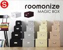 【CD 収納ケース】roomonize マジックボックス S Toffy RMX-004 ルーモナイズ/CD 収納ボックス 紙製 収納ボックス 折り畳み 収納ボ...
