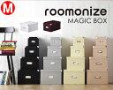 収納ボックス【DVD 収納ケース】roomonize マジックボックス M Toffy RMX-003 ルーモナイズ/紙製 折り畳み 折りたたみ フタ付き 蓋付き おしゃれ コミック monotone