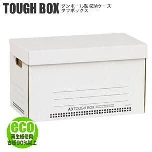 ボックス ドキュメント クラフト ダンボール 段ボール ファイル