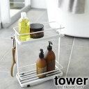 ディスペンサースタンド タワー ワイド tower/バスルーム 収納ラック シャンプースタンド ボトルスタンド ボトル収納 白 黒 モノトーン ホワイト ブラッ...