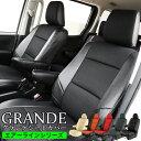 シートカバー メッシュ ジムニー JA11V/JA12W/JA22W/JB23W スズキ SUZUKI 軽自動車 車 車用品 カー用品 シートカバー 内装パーツ カーシート