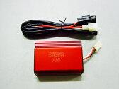 PCX125 強化点火イグナイター ADVANCEPro(アドバンスプロ)