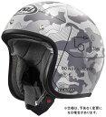 Classic MOD(クラシック・モッド) コマンド(つや消し) 61〜62cm ジェットヘルメット ARAI(アライ)【02P03Dec16】