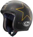Classic MOD(クラシック・モッド) スターズ(つや消し) 59〜60cm ジェットヘルメット ARAI(アライ)