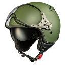 ALVH-1601 VIPER パイロットヘルメット マットカーキ フリーサイズ(59cm) Alpha industries(アルファインダストリー)