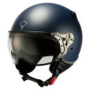 ALVH-1601 VIPER パイロットヘルメット マットネイビー フリーサイズ(59cm) Alpha industries(アルファインダストリー)