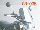 GROM(グロム)EBJ-J61 ミドルスクリーン スモーク af(アフ 旭風防)