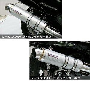 ジェンマ(GEMMA)GGタイプマフラーレーシングタイプホワイトカーボンASAKURA(浅倉商事)