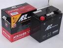 シャドウ400(SHADOW)NC34 ATX14-BSバッテリー(YTX14-BS互換)液入充電済 AZバッテリー