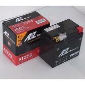 WR250X(07年〜) ATZ7Sバッテリー(YTZ7S互換)液入充電済 AZバッテリー