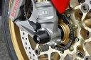 CBR1000RR/SP(17年) フロントアクスルプロテクター コーンタイプ ジュラコン/ブラック AGRAS(アグラス)